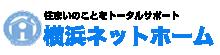 横浜ネットホーム